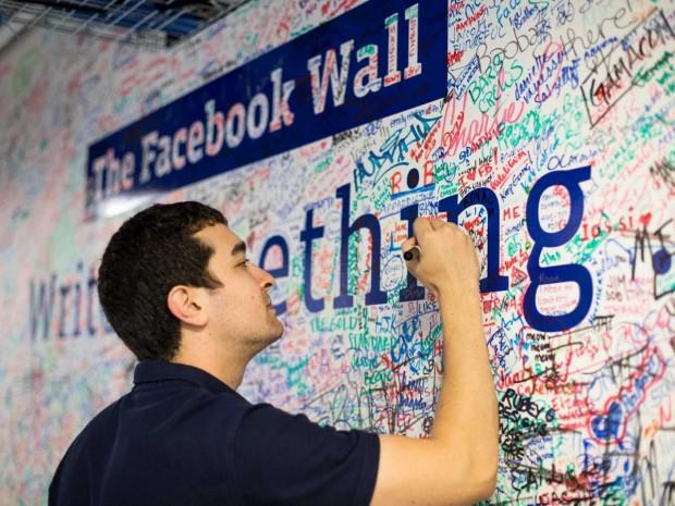 Mejores oficinas para trabajar Facebook